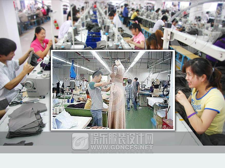 服装大货生产加工